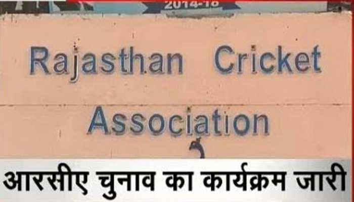 राजस्थान: RCA चुनाव को लेकर जारी किया गया चुनावी कार्यक्रम, 4 अक्टूबर को होगा मतदान