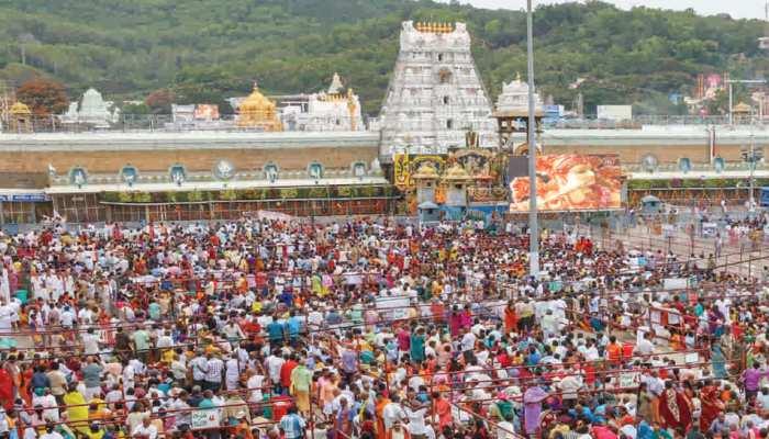 Annual Brahmotsavam program to be held in Tirupati Balaji from 30 September to 8 October