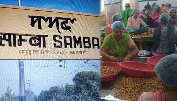 कश्मीर को मिली नई सौगात, साम्बा में बनेगा ड्राई पोर्ट; अगले 10 माह में बढ़ेगा बिजनेस