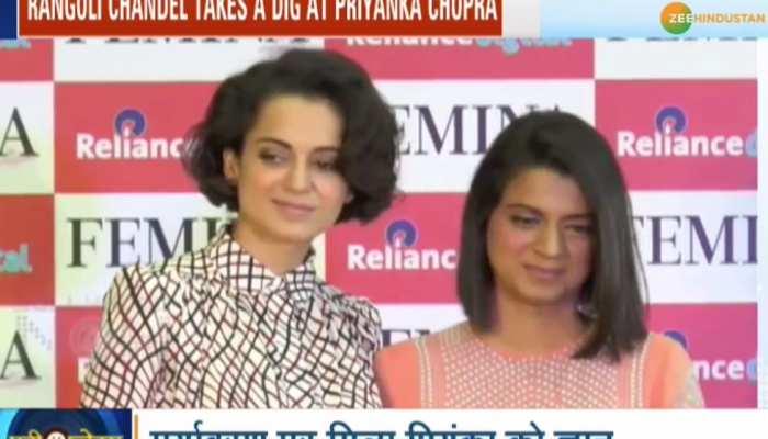 प्रियंका पर बरसी कंगना रनौत की बहन, सोशल मीडिया पर ट्रोल हुईं 'देसी गर्ल'!