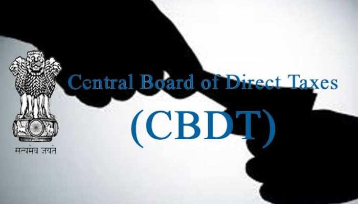 भ्रष्टाचार के खिलाफ CBDT का एक्शन, 15 भ्रष्ट अफसरों को जबरन किया रिटायर