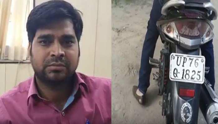 पिता के साथ स्कूल जा रहा था 5 साल का मासूम, इस वजह से पुलिस ने काट दिया चालान