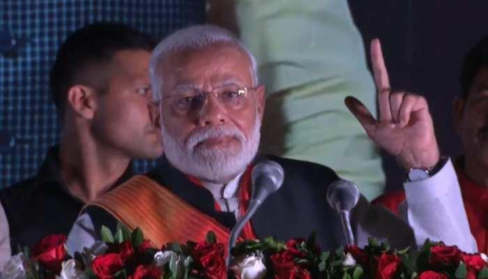 स्वदेश लौटे PM मोदी, सर्जिकल स्ट्राइक की दिलाई याद, '3 साल पहले इसी तारीख को पूरी रात सोया नहीं था'