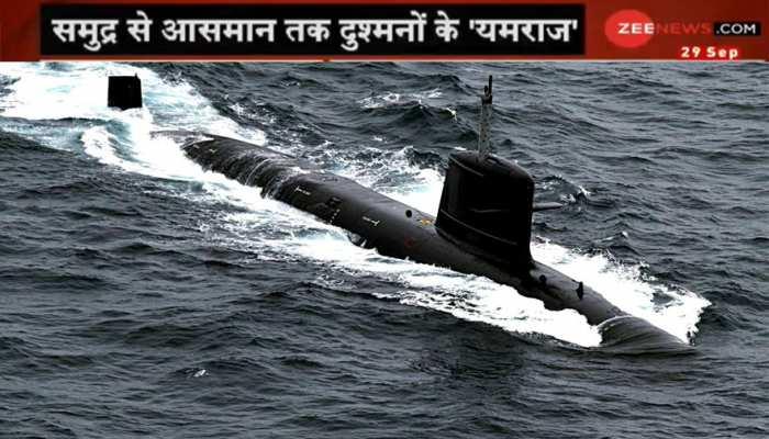 समंदर में पाकिस्तान को दफन करेगा 'साइलेंट किलर', भारतीय नौसेना को मिली नई ताकत