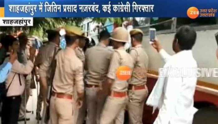 चिन्मयानंद रेप केस: पीड़िता के लिए 'न्याय-पदयात्रा' निकालने पर अड़ी कांग्रेस, कई नेता पुलिस हिरासत में