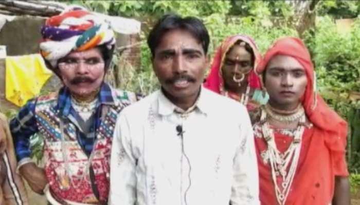 प्रतापगढ़: गांवों में गवरी देखने के लिए लोगों में उत्साह, सवा महीने तक नृत्य दिखाती है ये टीम