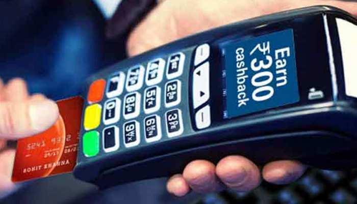 करोड़ों क्रेडिट कार्ड यूजर्स के लिए बुरी खबर, आज से बदल गया यह नियम