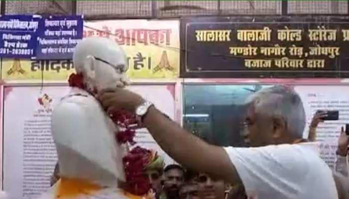 आज जोधपुर में हैं गजेंद्र सिंह शेखावत, गांधी जंयती पर आयोजित कार्यक्रम में हुए शामिल