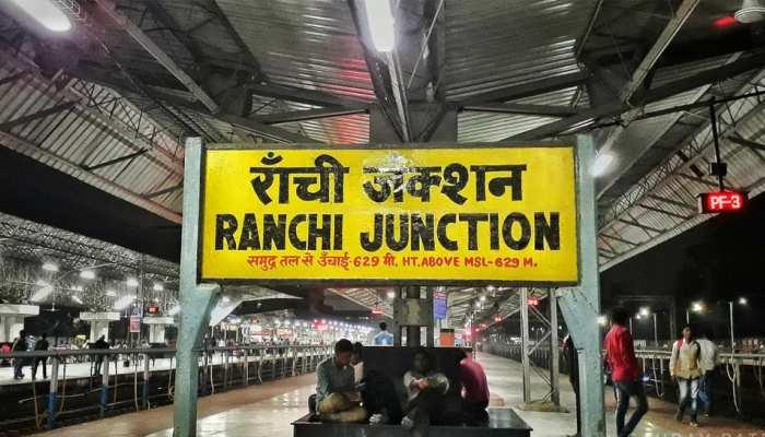 रांची रेलवे स्टेशन ने नई दिल्ली, पटना को पछाड़ा, स्वच्छता रैंकिंग में मिला 63वां रैंक