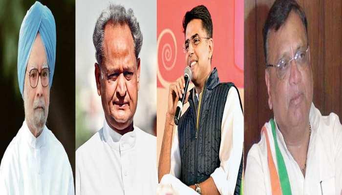 राजस्थान विधानसभा उपचुनाव के लिए कांग्रेस ने जारी की स्टार प्रचारकों की लिस्ट, 40 नाम शामिल