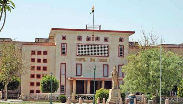 जयपुर: कानूनी दांवपेच में उलझा जजों के आवासीय भवन का मामला, जानें पूरा मामला...