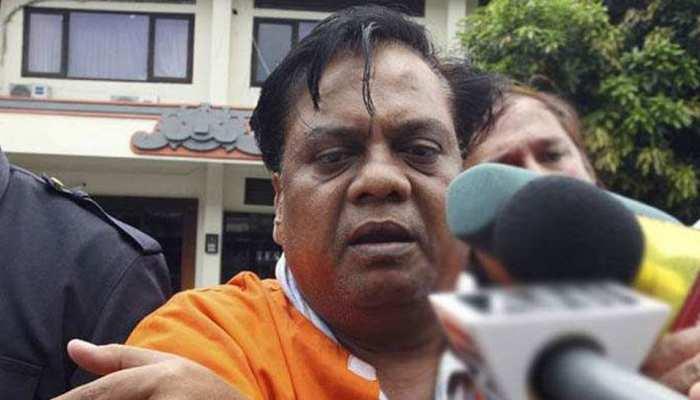 महाराष्ट्र: डॉन छोटा राजन के भाई के हाथ आया टिकट कटा, विपक्षी दल लगातार साध रहे थे निशाना