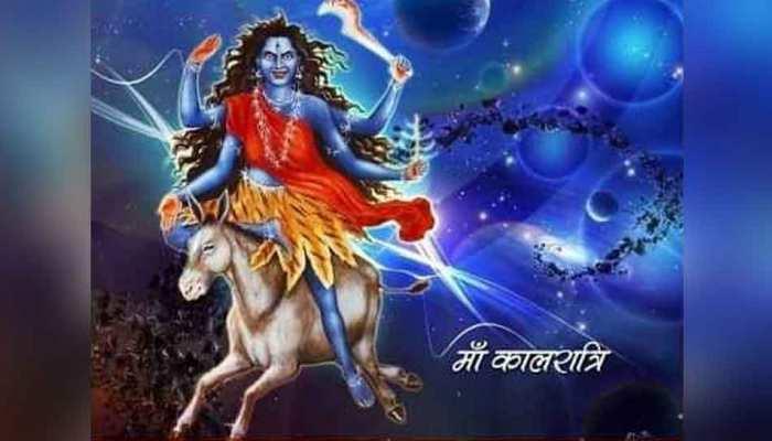 नवरात्रि के 7वें दिन होगी मां कालरात्रि की आराधना, अभय वरदान के लिए इस विधि से करें पूजा