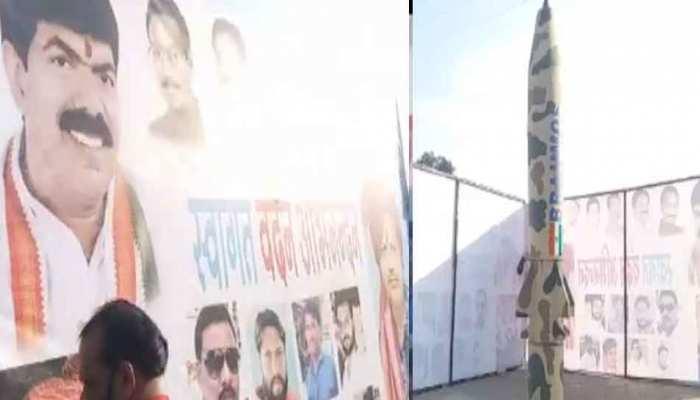 मध्य प्रदेशः समर्थकों ने शहीद स्मारक पर पाट दिए मंत्री जी के पोस्टर्स, प्रशासन ने उठाया कड़ा कदम
