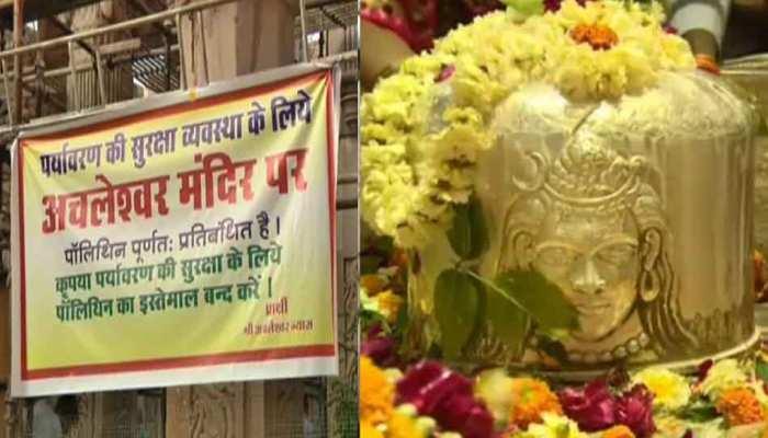 ग्वालियरः मंदिर के बाहर लगे पोस्टर, भक्त पॉलीथिन में लाए प्रसाद तो भगवान को नहीं लगाया जाएगा भोग