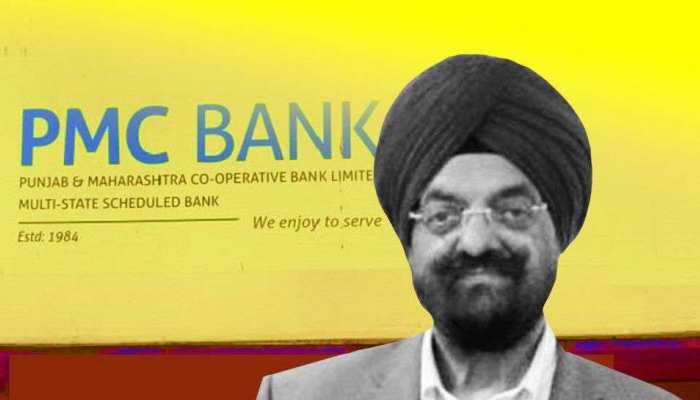PMC बैंक के चेयरमैन वरयाम सिंह गिरफ्तार, मुंबई के महिम इलाके से दबोचे गए
