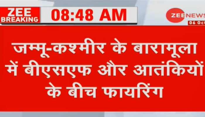 जम्मू-कश्मीर: बारामूला में घुसपैठ की कोशिश, BSF की फायरिंग के बाद PoK भागे आतंकी