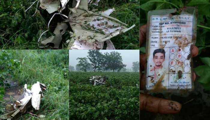 तेलंगाना: विकाराबाद में ट्रेनर विमान क्रैश, हादसे में 2 पायलटों की गई जान