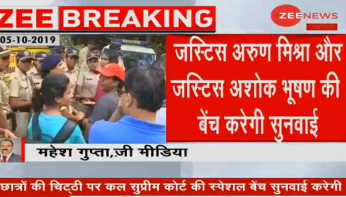 मुंबई: आरे में पेड़ काटने के मामले पर सुप्रीम कोर्ट की स्पेशल बेंच आज करेगी सुनवाई