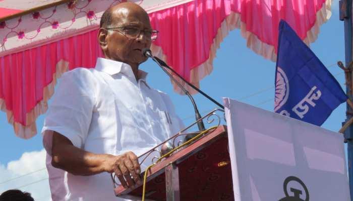 घोषणा पत्र: NCP+CONG महाराष्ट्र में सत्ता में आई तो शिक्षित बेरोजगारों को हर महीने देगी 5000 रुपए