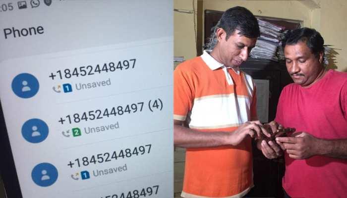 कोटा: सराफा व्यापारी को फोन पर मिली बम ब्लास्ट में उड़ाने की धमकी, मामला दर्ज
