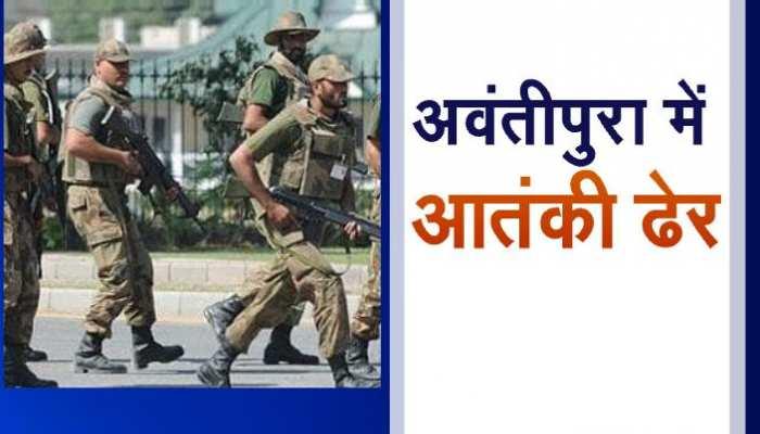 विजयादशमी पर आतंक के खिलाफ सुरक्षाबलों की बड़ी 'विजय'! अवंतीपुरा में एक आतंकी को मार गिराया