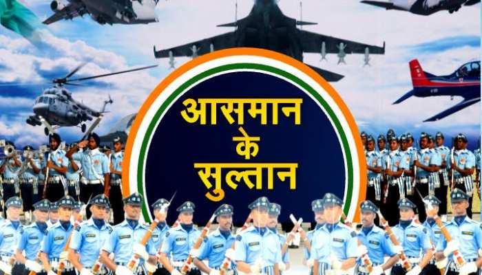 आसमान के सुल्तान का जलवा! 'भारतीय वायुसेना' की 10 बड़ी ताकत को जानिए