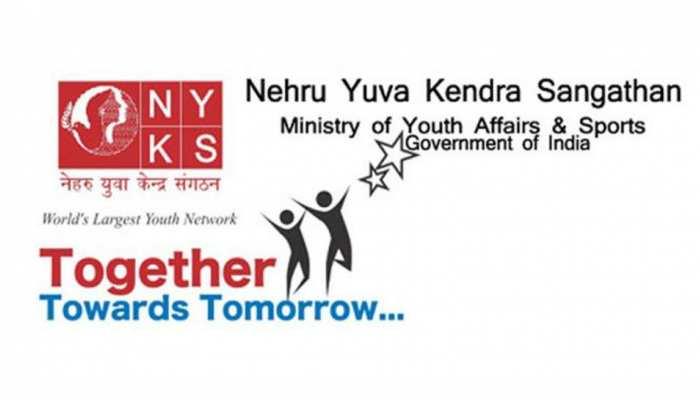 कोटा: नेहरू युवा केंद्र में 100 युवा ले रहे प्रशिक्षण, ग्रामीण इलाकों में चलाएंगे जागरुकता अभियान