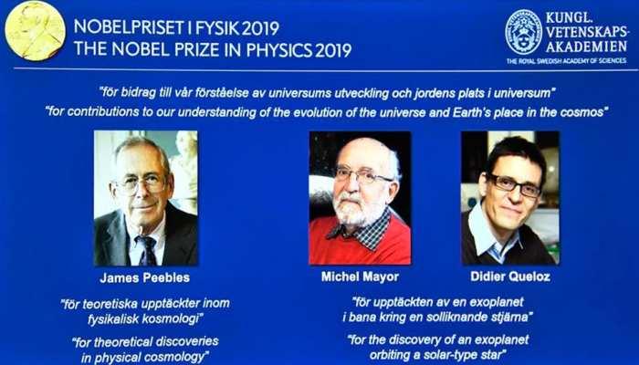 तीन वैज्ञानिकों को मिलेगा भौतिकी का साझा नोबेल पुरस्कार