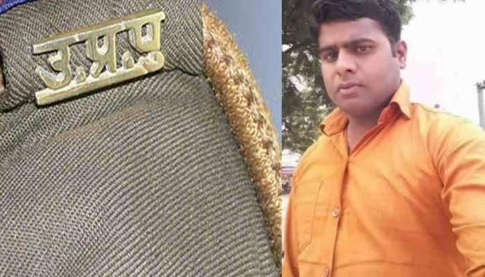 झांसी: इंस्पेक्टर धर्मेंद्र सिंह को थाने से हटाया, पुलिस बोली, 'पुष्पेंद्र यादव पर दर्ज हैं 5 मुकदमे'