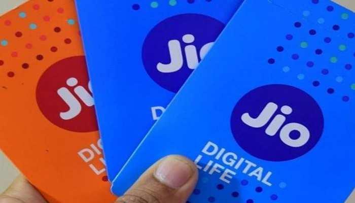 रिलायंस JIO उपभोक्ताओं के लिए सबसे बड़ी सूचना, दूसरे नेटवर्क पर फ्री कॉलिंग सर्विस 10 अक्टूबर से बंद
