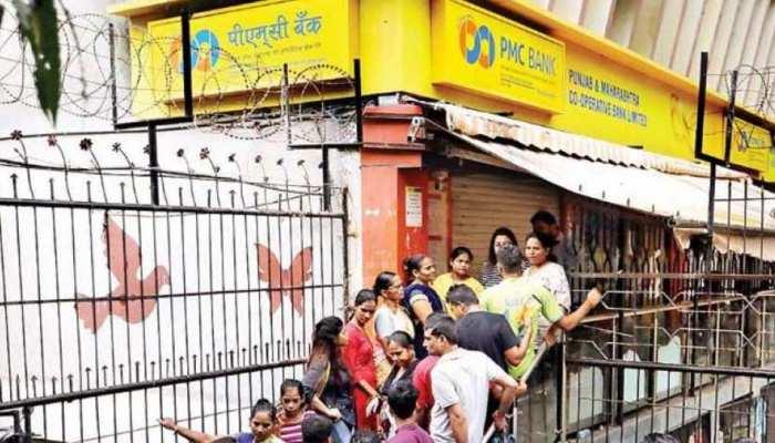 PMC बैंक घोटाला: मुंबई पुलिस ने कोर्ट के सामने किया नया खुलासा, विदेश से जुड़े तार