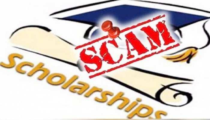 उन्नाव में छात्रवृत्ति घोटाला, आर्थिक अपराध अनुसंधान ने दर्ज किया मुकदमा, 22 लोग नामजद