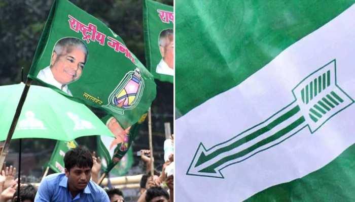 बिहार उपचुनाव: बेलहर सीट पर JDU, RJD में सीधी टक्कर, 6 उम्मीदवार चुनावी मैदान में