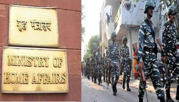 MHA ने राज्यों को लिखा पत्र, अर्धसैनिक बलों की जरूरत पर चुकाने होंगे ज्यादा पैसे