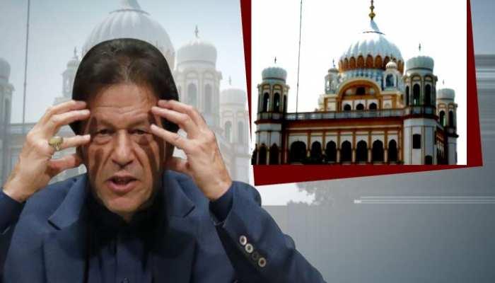 करतारपुर कॉरिडोर पर पाकिस्तान का दोहरा चरित्र! बयान से पलटा PAK