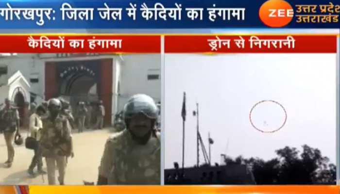 गोरखपुर जेल में कैदियों का हंगामा, भारी पुलिस फोर्स तैनात, ड्रोन से हो रही है निगरानी