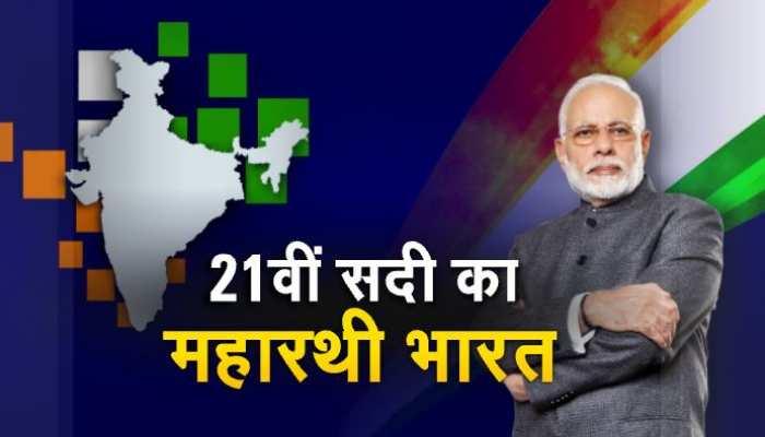 चीन का बड़ा प्लान! अगले 15 साल में भारत से 100 बिलियन डॉलर का इंपोर्ट करने का लक्ष्य