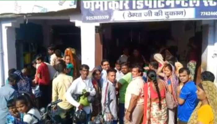 टोंक के मालपुरा में 2 घंटे के लिए खोला गया कर्फ्यू, दशहरे पर रामबारात पर हुआ था पथराव