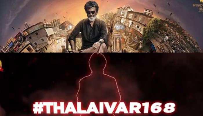 रजनीकांत की अगली फिल्म का हुआ ऐलान, ट्विटर पर ट्रेंड हुई 'Thaliver 168'