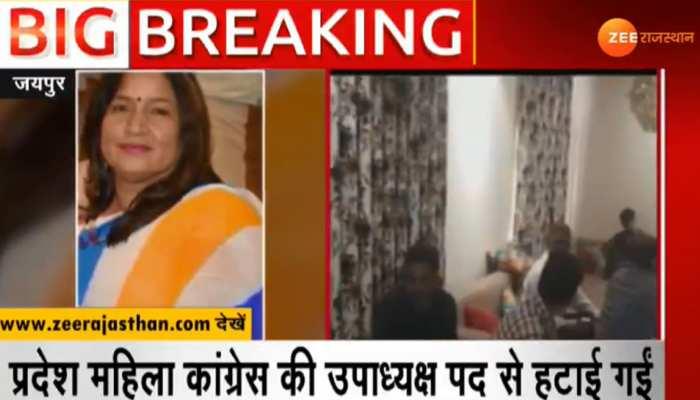 जयपुर: रिश्वत लेते रंगे हाथ पकड़ी गई पार्षद सुमन गुर्जर को महिला कांग्रेस ने निकाला