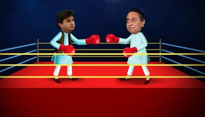 कांग्रेस में जारी है आपसी उठापटक! कमलनाथ ने भी सिंधिया पर कसा तंज
