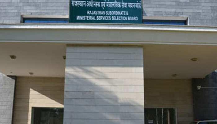 RSSB की 3 भर्तियों पर संदेह, धांधली की शिकायत पर की जा रही जांच