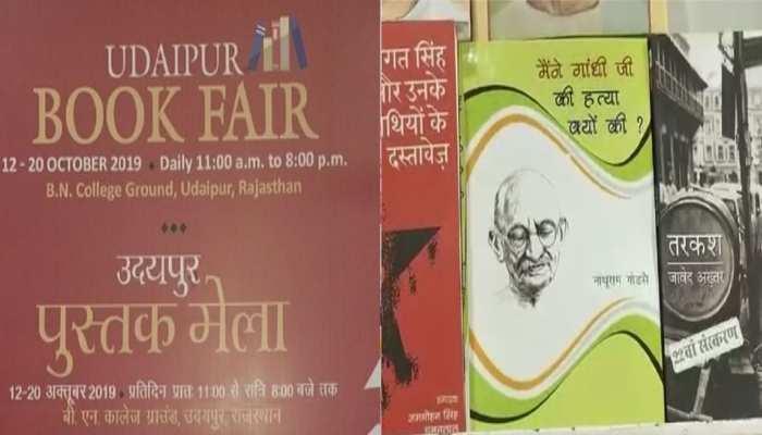 राजस्थान में खूब बिक रही है गोडसे की किताब 'मैने गांधी जी की हत्या क्यों की?'