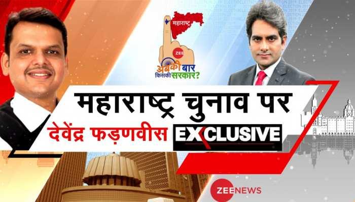 महाराष्ट्र चुनाव: EXCLUSIVE! शिवसेना के 'CM' पर देवेंद्र फड़णवीस ने दिया यह जवाब