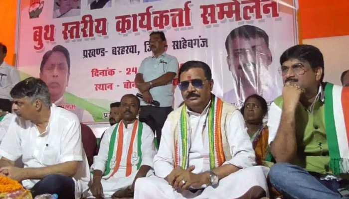 झारखंड: राजमहल सीट को लेकर समझौते के मूड में नहीं स्थानीय कांग्रेस कार्यकर्ता, प्रदेश अध्यक्ष का विरोध शुरू