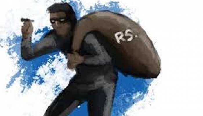 बांसवाड़ा: बदमाशों ने हथियार के दम पर लूट लिए 7 लाख, पुलिस कर रही तलाश