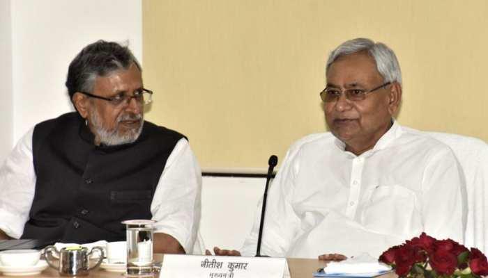 पटना बारिश: जलजमाव को लेकर नीतीश कुमार की हाईलेवल मीटिंग आज, 22 कर्मियों का रुका वेतन