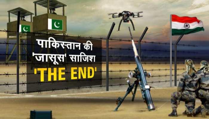 पाकिस्तान, हो जाओ सावधान! अब अगर बॉर्डर पर दिखेगा ड्रोन तो हो जाएगा तबाह