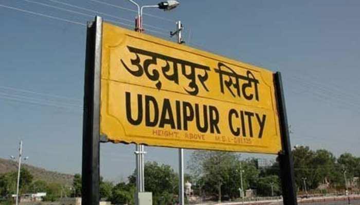 उदयपुर: स्मार्ट सिटी प्रोजेक्ट को लेकर प्रशासन की पहल, अब ऐसे अपनी शिकायत दर्ज करा सकेंगे लोग